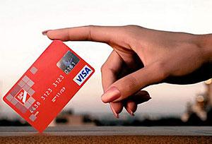 Кредитные карты выгодней, чем обычный кредит